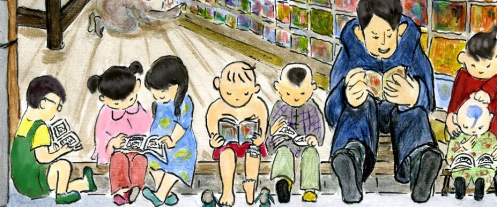 Chinese books for young readers