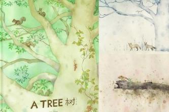 f8bc126e491618f04f4762-a-tree