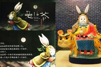 f8bc126e491618f0503c03-clay-rabbit