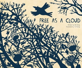 free-as-a-cloud