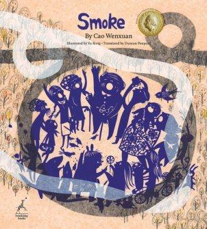 smoke_cvr_front