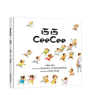 58ae9aaac6340 - CeeCee