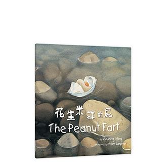 58e723a2342f2 - peanut fart.jpg