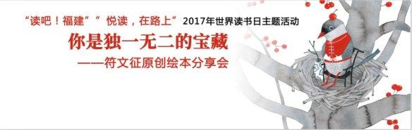 0037Vkjizy7at1mGQ7Ke0&690 Wenzheng Fu