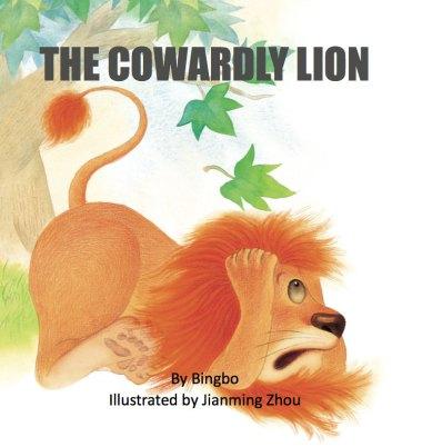 lion-cvr