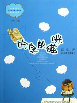 Ge Jing T1ucKjXrlcXXXXXXXX_!!0-item_pic.jpg_430x430q90
