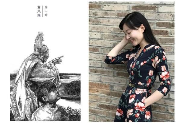Zhao Ling 2