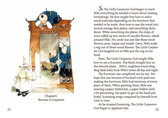 caprnter+god+english21-22