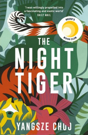 Night tiger 2