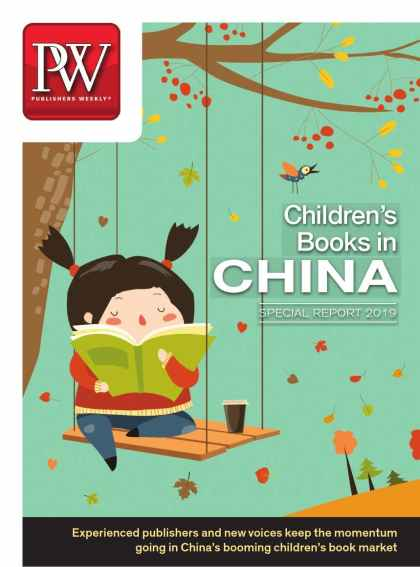 Children's Books in China 2019 - front cover