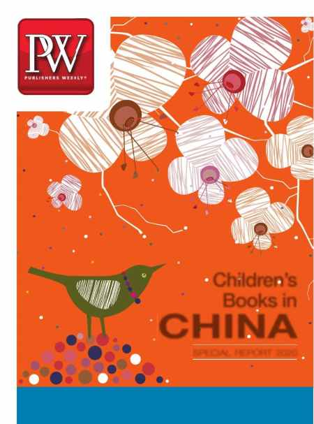 Children's Books in China 2020 - front cover