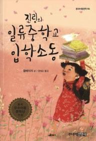 korean-edition