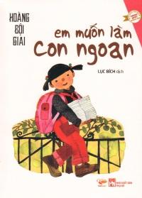 vietnamese-edition-1