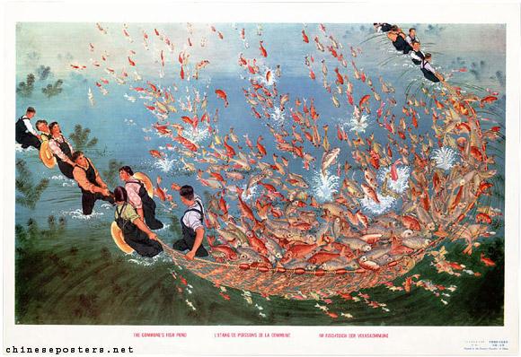 commune's fishpond